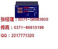 XMG72UU66光柱数显表,郑州百特批发价 XMG72UU66