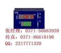 XMLH6000系列蒸汽热量积算仪,百特工控,郑州亚比兰 XMLH6000