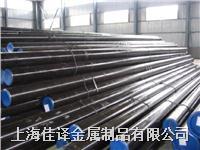 批发供应:【Cr06特种优质合工钢】