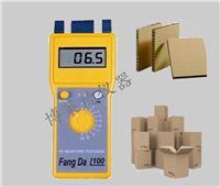 感应式纸张水分仪 FD-G1