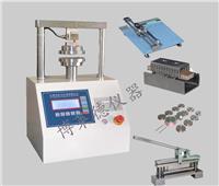 纸管压力试验机 BLD-609A