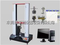 平板电脑玻璃钢弯曲测试仪  BLD-1017