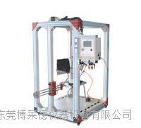 椅凳类稳定性能试验机/椅凳类稳定性能测试机/稳定性能测试仪 BLD-1646