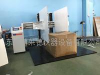 紙箱夾抱試驗機/紙箱夾抱測試機/紙箱夾抱測試儀/紙箱夾持力測試機/ BLD-JB889