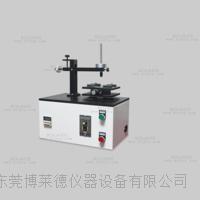 光学镜片耐磨性能试验装置 BLD-323A