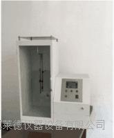 防护服垂直阻燃测试仪 垂直法 织物阻燃性能检测仪器 BLD