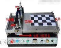 简易型实验室专用涂布机 BLD-6025A