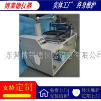 纠偏机实验室生产涂布机、 BLD