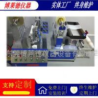 带纠偏小型生产实验室小型涂布机   BLD