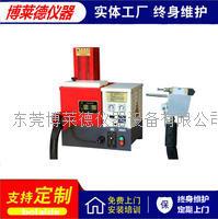 东莞热熔胶熔胶机、 BLD