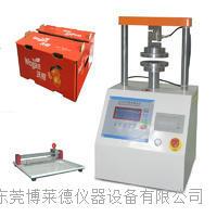 纸箱边压环压强度检测仪 BLD-609A
