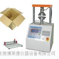紙箱邊壓環壓強度測試機/環壓測試儀 BLD-609