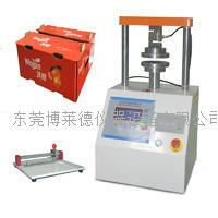 瓦楞紙箱邊壓測試儀 BLD-609A