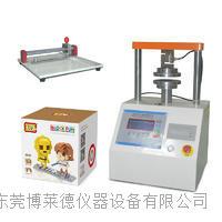 真正生產廠家供應高精度多功能環壓邊壓強度試驗機 BLD-609B