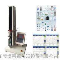 PE瓶子顶压仪 BLD-1017A