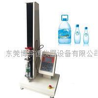 全電腦控製瓶子壓力試驗機 BLDDY-1032