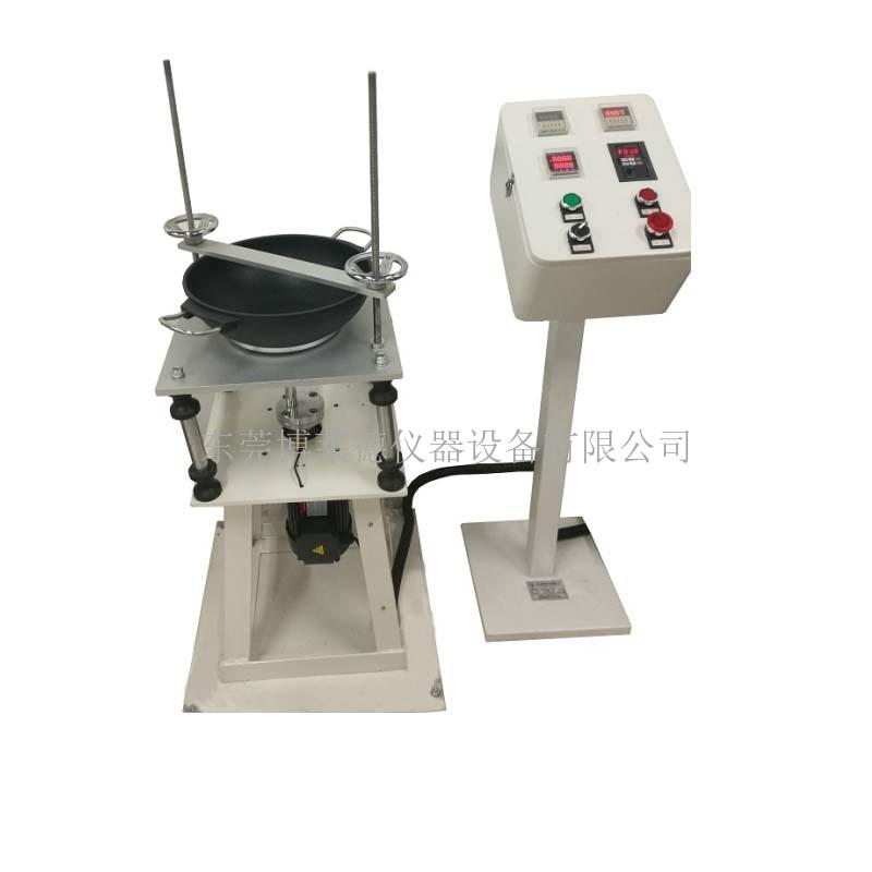 铝及铝合金不粘锅振动耐磨试验机