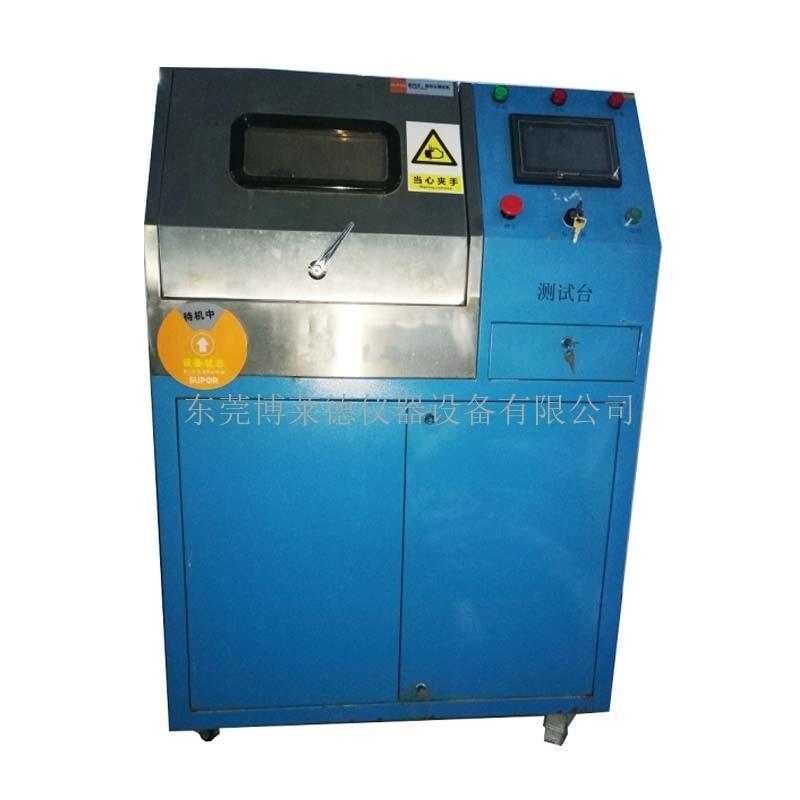 GB13623-2003压力锅安全及性能试验机