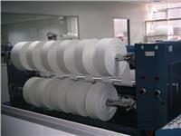 净化超细纤维无尘布HC3008