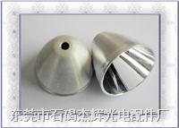 LED反光杯 JH-XRE0011