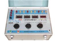 NR301三相热继电器测试仪 NR301