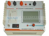 NR506發電機轉子交流阻抗測試儀 NR506