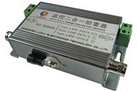 二合一防雷器  LPSD-12TV/2       LSPD-24TV/2       LSPD-220TV/2
