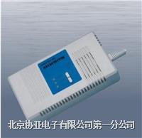 家用可燃气报警器 XY-03
