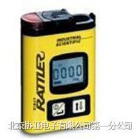 T40硫化氢检测仪 T40