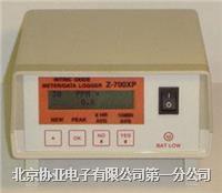 Z-700XP一氧化氮检测仪 Z-700XP