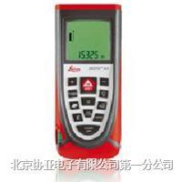 A5手持式激光测距仪 A5