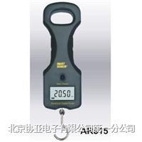 AR815数字式电子称 AR815