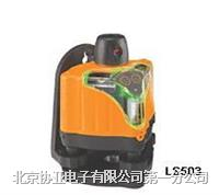 LS503小型激光扫平仪 LS503
