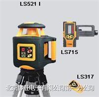 激光扫平仪/标线仪 LS502