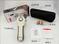 可燃气体检测仪检漏仪 天然气煤气甲烷液化气检测 GM8800A