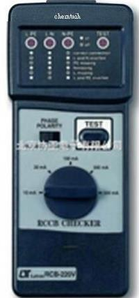 漏电断路器测试计 RCB110V/220VLUTRON
