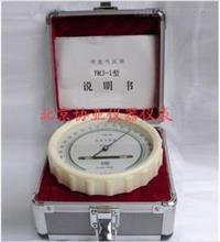 北京协亚高原型空盒气压表热卖中 YM3-1