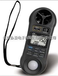 730元1台 湿度、温度、光照度、风速四合一表 风速仪 LM-8000A