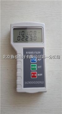 北京新品牌新款带温湿度大气压力计厂家直销