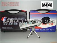 矿用本安型噪声检测仪 噪音计 YSD130