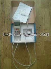 微电脑压力风速风量仪可电脑实时监控XY1000-1A XY1000-1A