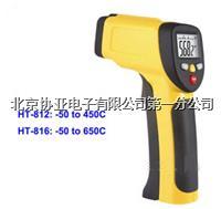 -50℃~450℃工业红外测温仪 手持式红外测温枪 HT-812