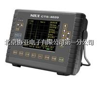 北京数字超声探伤仪 CTS-2020