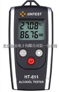 数字酒精检测仪 HT-611