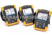 福禄克电能质量分析仪 FLUKE434II