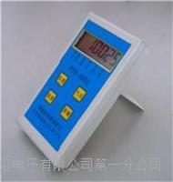 多功能数字大气压力表 PTH-601
