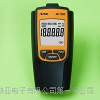 非接触光电转速表 转速仪 AK-830
