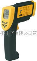 红外测温仪 手持红外测温枪 AR872D