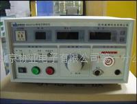 数显耐压测试仪 高压耐压仪5KV 20mA漏电流测试 WB2670A