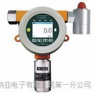 XY500-EX固定式可燃气体检测仪报警带防爆证 XY500-EX
